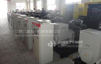 自动切换(ATS)发电机组