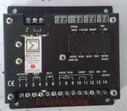 东康电调板
