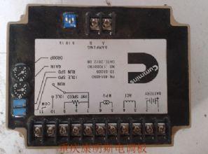 重康电调板
